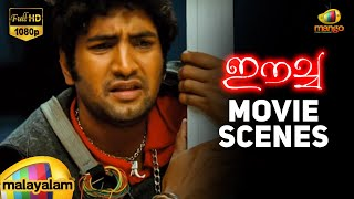 Eecha - Eecha Movie Scenes - Santhanam trying to rob Samantha's house - Nani, Sudeep