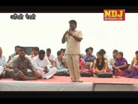 Ashok Chautala Comedy | Dadupur & Barola Greater Noida Ragni Competition 2013 | Ndj Music video
