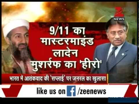 Pakistan supports, trains terrorist groups: Pervez Musharraf