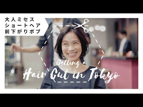 [美容室動画ASSORT] the cut vol.13