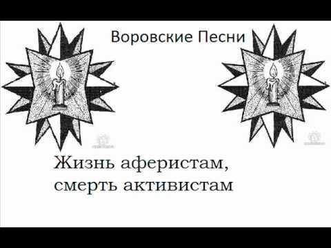Трофим - Костюмчик новенький