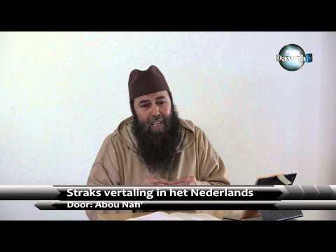 Theorie Dodenwassing Ahmed Talib met Nederlandse vertaling