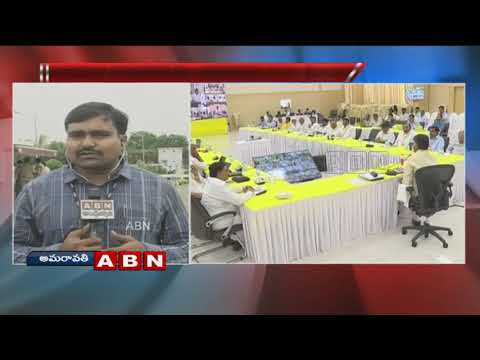TDP Coordination Committee Meeting Begins in Vijayawada