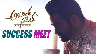 Aravinda Sametha Team Success Meet LIVE | Jr NTR | Pooja Hegde | Trivikram | Sunil | Filmylooks