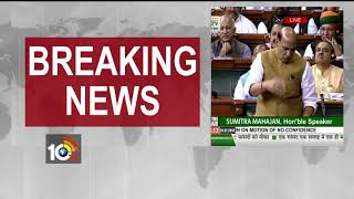 No Confidence Motion Live Updates: Rajnath Singh Comments on Opposition