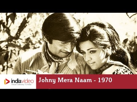 Johny Mera Naam, 1970, 204 365 Bollywood Centenary Celebrations video