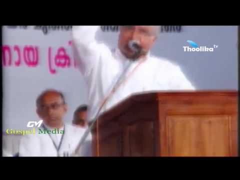 IPC 91st General Convention Message Pastor T. D. Babu - Day - 1