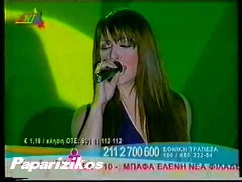 Helena Paparizou - Oti Aksizi Ine I Stigmes (Le Bonheur)