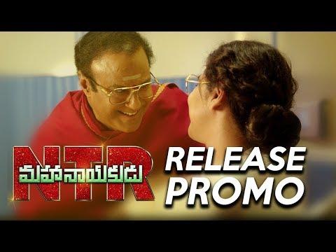 NTR Mahanayakudu Release Promo 4 - Nandamuri Balakrishna, Rana Daggubati, Vidya Balan thumbnail