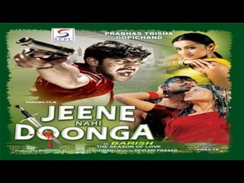 Jeene Nahin Doonga Full Movie Part 6