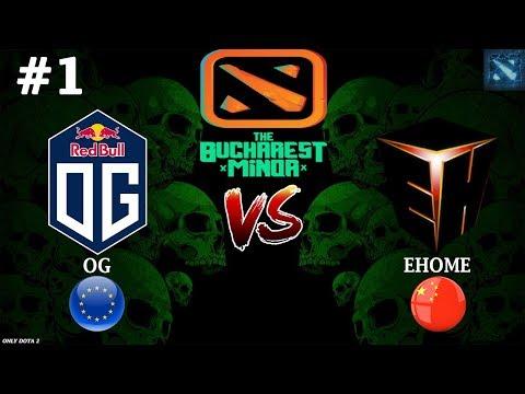 ОЧЕНЬ ЗРЕЛИЩНЫЙ МАТЧ! | OG vs EHOME #1 (BO3) | The Bucharest Minor
