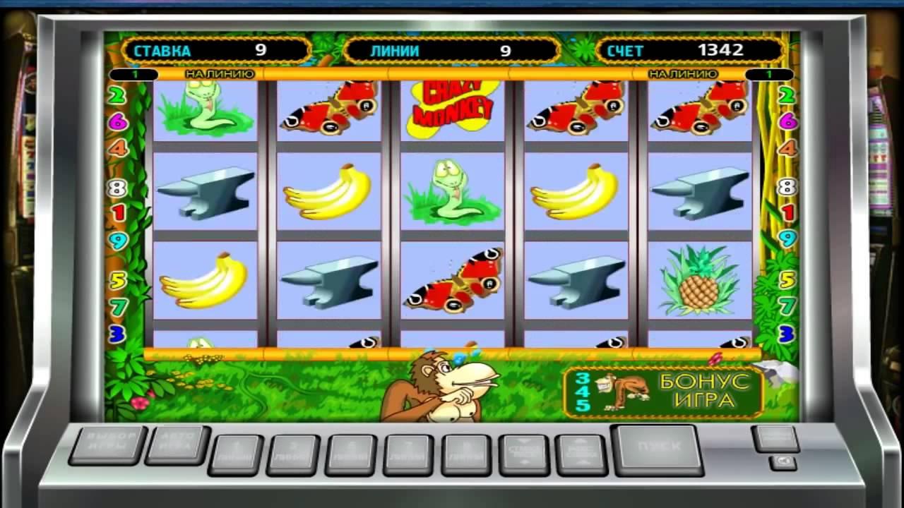 Игровые автоматы 777 вулкан мобильная версия казино онлайн игровые автоматы