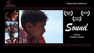 SOUND | AWARD WINNING  BENGALI SHORT FILM