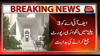Judge Video Scandal: SC Directs FIA to Submit Inquiry Report in Three Weeks