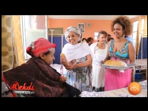 Mogachoch EBS Latest Series Drama - Season 1 Special Program