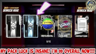 My PACK LUCK IS CRAZY! MY NBA 2K19 TEAM IS 99 OVR! | NBA 2K19 MyTeam Pack Opening