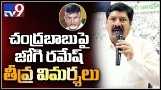War of words between TDP andamp; YCP leaders