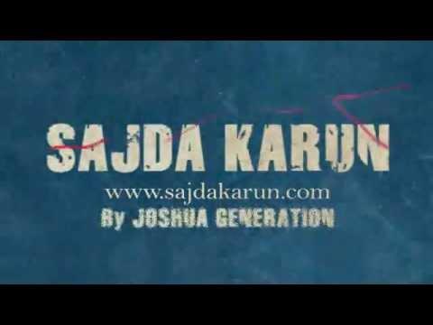 Sajda Karun (Sajda Karun)