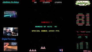 Galaga - MAME - 3,899,550 [5-men Only] (Previous Record)