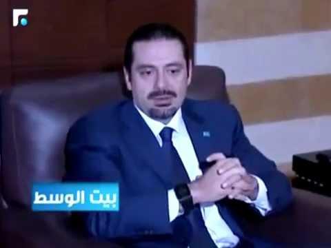 لقاءات للرئيس الحريري بحثت المستجدات وأهمية اتمام الاستحقاق الرئاسي