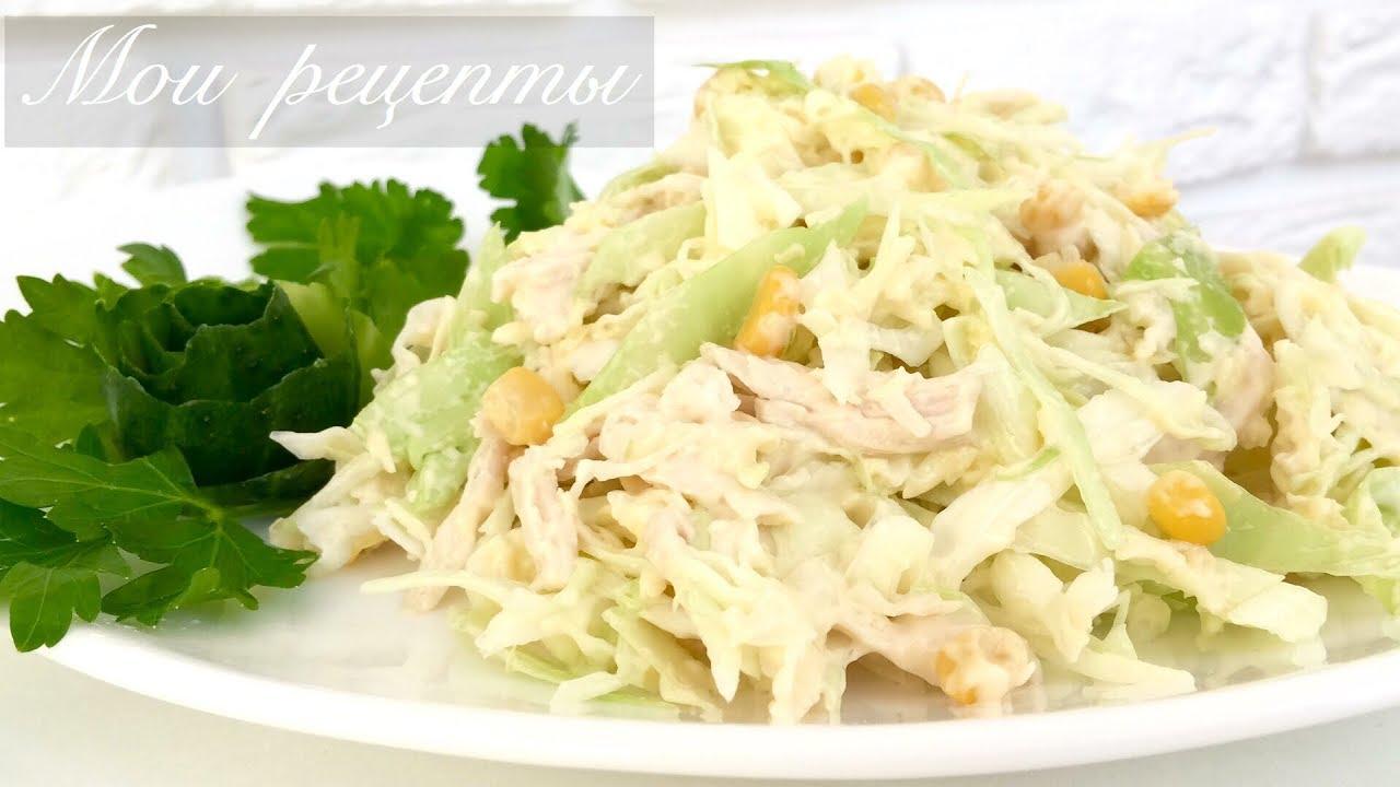 салат из курицы с белокочанной капустой