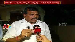 Botsa Satyanarayana Comments on CM Chandrababu Naidu over No-Decision Motion