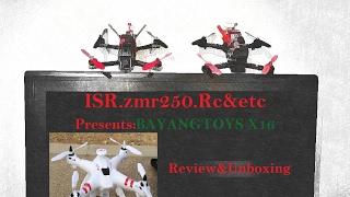לקנות Bayangtoys X16