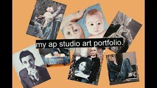 my ap studio art drawing portfolio 2018. (TOP SCORE 5)