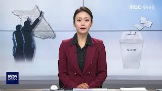 오늘의 예비후보 등록자(0116목)