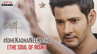 Idhe Kadha Nee Katha - The Soul of Rishi | Maharshi Songs | MaheshBabu, PoojaHegde|VamshiPaidipally
