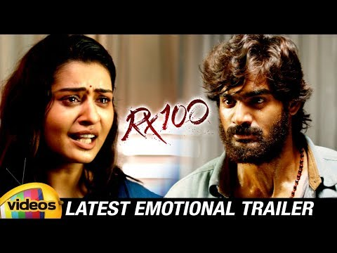 RX 100 Movie LATEST EMOTIONAL TRAILER | Kartikeya | Payal Rajput | Rao Ramesh | #RX100 |Mango Videos