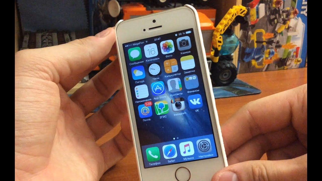 Смартфон iPhone 5s с iOS 11 работает медленнее, чем с iOS 72