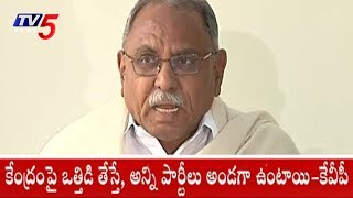 Congress MP KVP Ramachandra Rao Writes Letter To CM Chandrababu