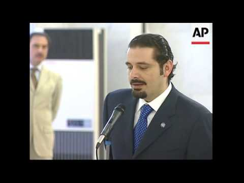 Saad Hariri meeting D'Alema, Prodi, Sodano
