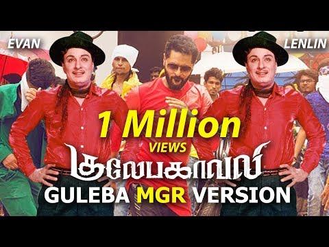Guleba with MGR   Gulaebaghavali   Prabhu Deva   Hansika