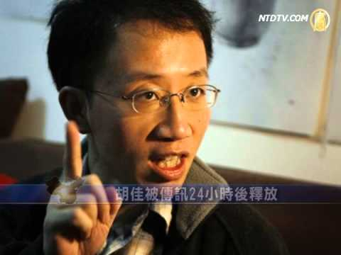 Police Use Force Against International Reporters As Xu Zhiyong Receives Four-Years Imprisonment