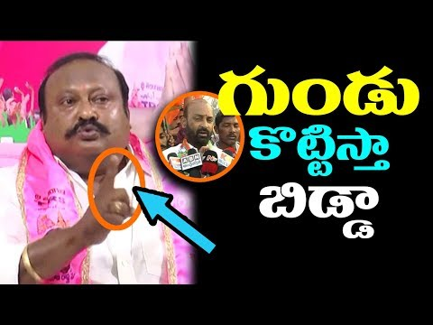 TRS MLA Gangula Kamalakar Warns Bandi Sanjay | Karimnagar Political Leaders Disputes | Indiontvnews