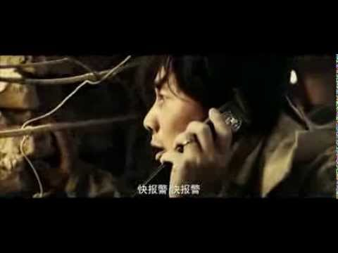 No Man's Land (无人区, 2013) de Ning Hao
