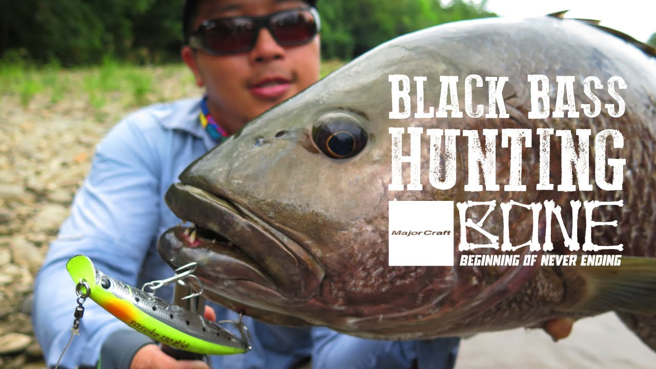 BLACK BASS HUNTING WITH THE MAJOR CRAFT BONE ROD