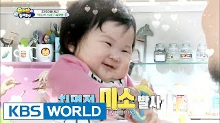 Joy's House - Let me introduce Joy (Ep.128 | 2016.05.08)