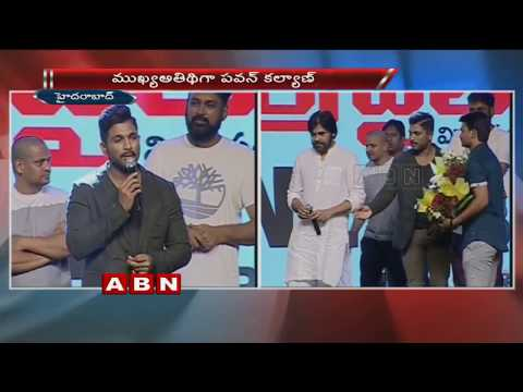 Pawan Kalyan speech at Naa Peru Surya, Naa Illu India Success Meet | Allu Arjun | Anu Emmanuel