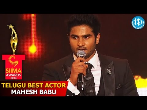 SIIMA 2014 Award for Telugu Best Actor Mahesh Babu | Seethamma Vakitlo Sirimalle Chettu Photo Image Pic