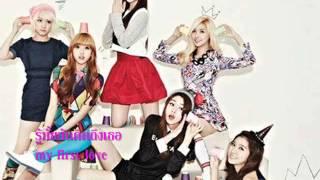 Hello Venus- First Love [Cover Thai ver].wmv