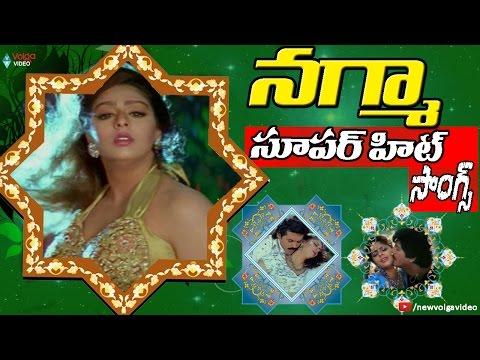 Nagma Super Hit Telugu Songs - Video Songs Jukebox