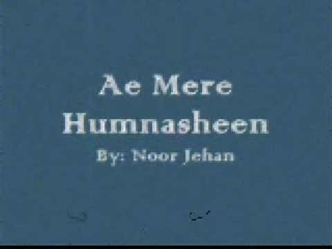 Very rare song by Noor Jehan - Ae Mere Humnasheen