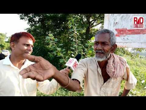 बिहार के सीएम नीतीश कुमार पर करीबियों का करारा वार.. RAD Network