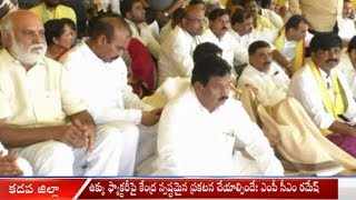 K Raghavendra Rao Supports CM Ramesh Hunger Strike For Kadapa Steel Plant