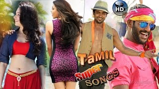 New Tamil Video Songs | Latest Tamil Video Songs | Tamil Super Scene Songs | New Upload 2017