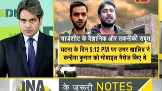 DNA analysis of Chargesheet filed against Kanhaiya Kumar and others