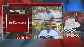 Rajya Sabha Elections | Voting ends, counting to start at 5